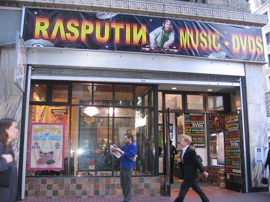 Rasputin 2