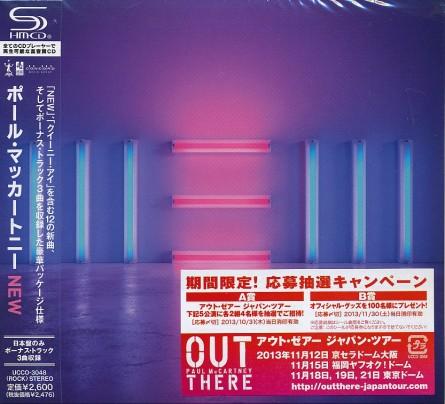 Japan New CD 2013
