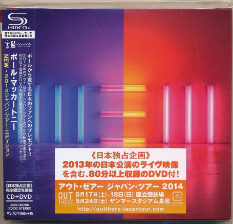 Japan New CD and DVD front