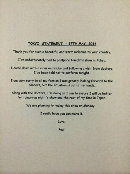 Paul McCartney Press Statement