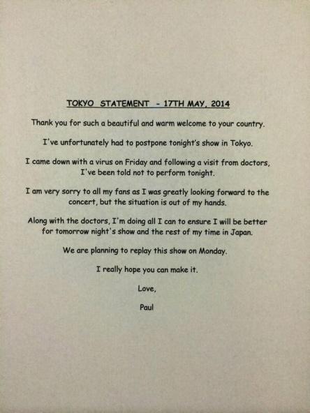 Paul McCartney Press Statement