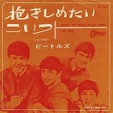 IWTHYH Japan