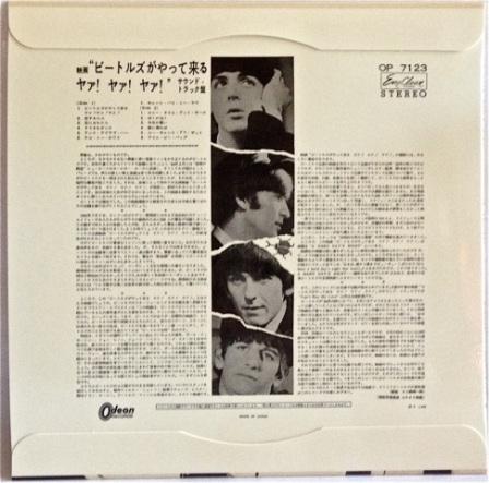 Japan Box AHDN rear