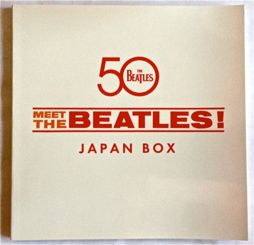 The Beatles Japan Box First Pics And Unboxing Beatles Blog