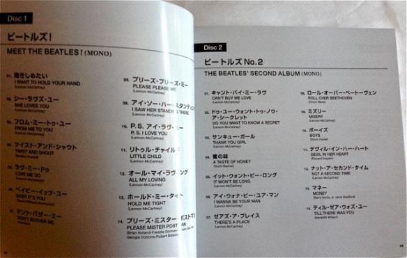 Japan Box Book4