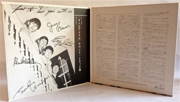 Japan Box Help gatefold