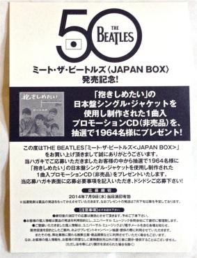 Japan Box insert