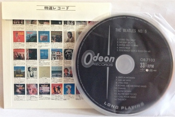 Japan Box No5 inner sleeve