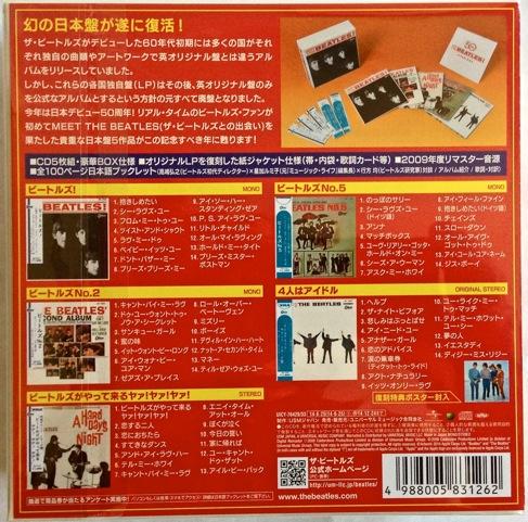 Japan Box rear