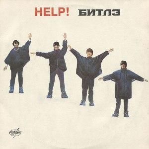 Russian Help
