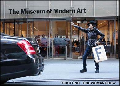 Yoko_Ono_MOMA1