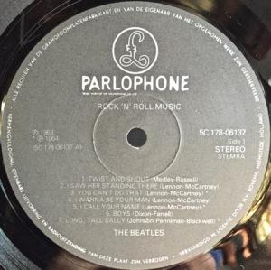 R&R label