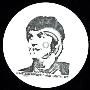 McCartney 1985 12in