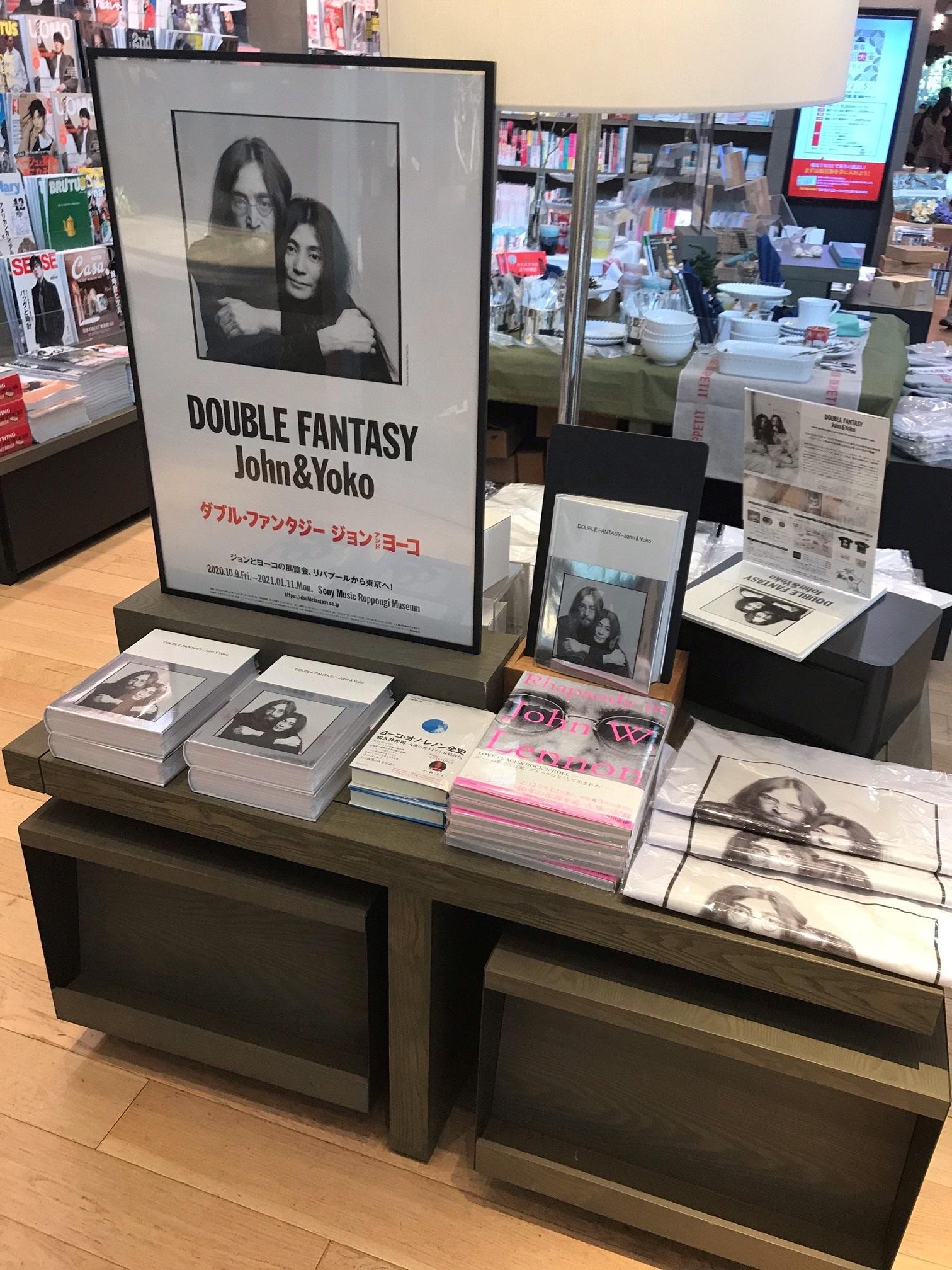 "Exhibition official catalog /""DOUBLE FANTASY--John /& Yoko/"" Japan limited edition"
